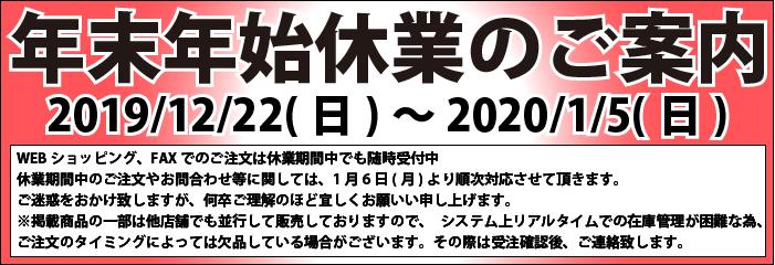 2020newyear